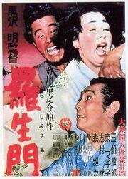 431px-Rashomon poster