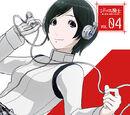 ラジオCD 「シドニアの騎士~綾と綾音の秘密の光合成~」 Vol.4