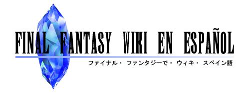 Archivo:Banner de la wiki.png