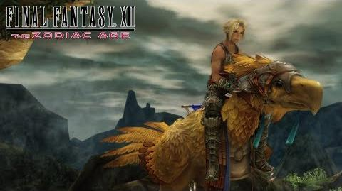 Final Fantasy XII The Zodiac Age Story Trailer multi-language subtitles