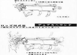 Dual Hound Concept Design
