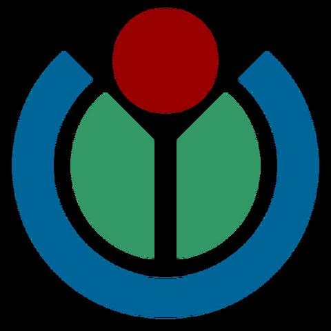 Archivo:Wikimedia logo.png