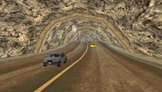 Archivo:Vista del interior del túnel.PNG
