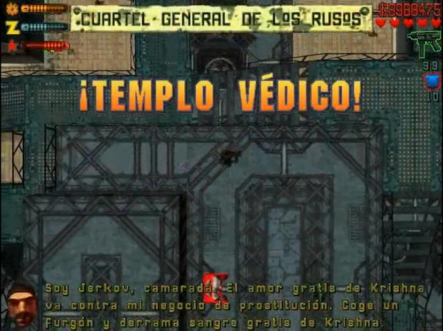 Archivo:¡Templo Védico!.png