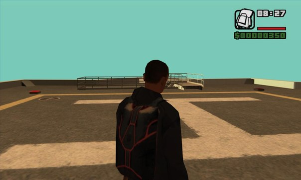 Archivo:GTA San Andreas Beta paracaidas hud.jpg