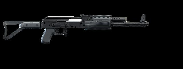Archivo:Rifle de asalto GTA V.png