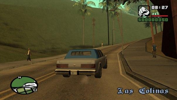 Archivo:GTA San Andreas Beta area sin casas 2.jpg