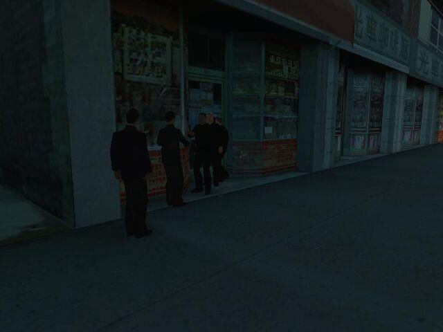 Archivo:Chinatown 8.jpg