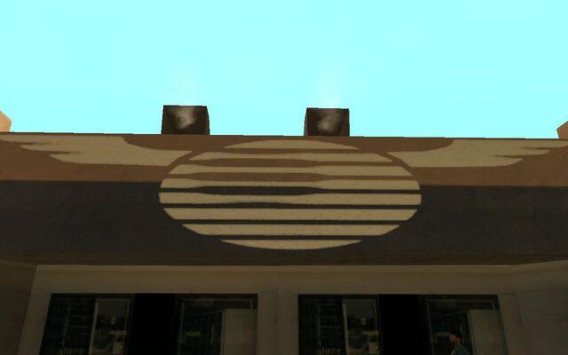 Archivo:Logotipo de interglobal television.jpg