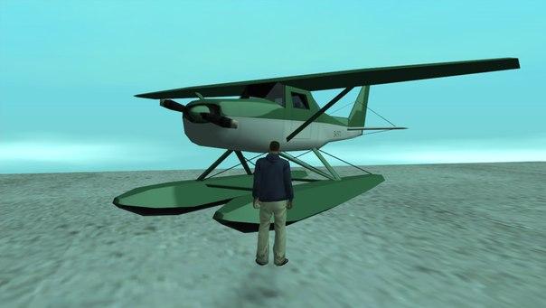 Archivo:GTA San Andreas Beta Skimmer.jpg