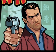 Arma CW