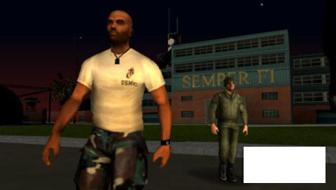 Archivo:MilitarUsadoenelBetaVCS.png