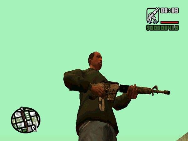 Archivo:GTA San Andreas Beta M16 (1).jpg