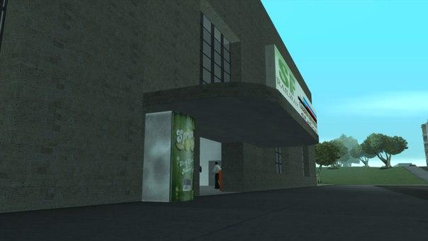 Archivo:GTA San Andreas Beta Estacion de San Fierro.jpg