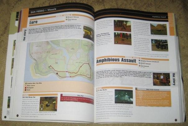 Archivo:GTA San Andreas Beta Radar-.jpg