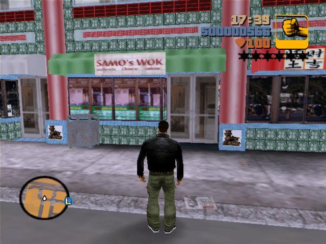 Archivo:Samo'sWok GTA III.PNG