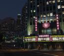 Valdez Theater