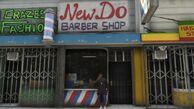 NewDoBarbershop