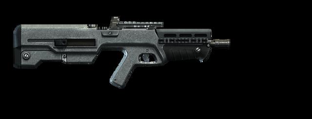 Archivo:Rifle avanzado GTA V.png