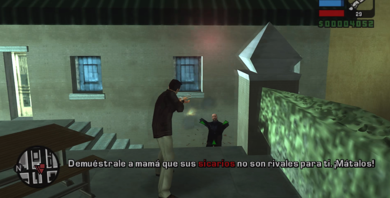 Archivo:NSOM3.png