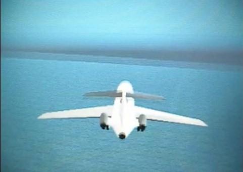 Archivo:AviónVCS.jpg