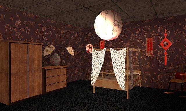 Archivo:Habitación japonesa.jpg