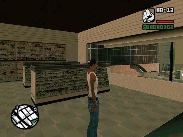 Archivo:GTA San Andreas Beta Pharmacy 3.jpg