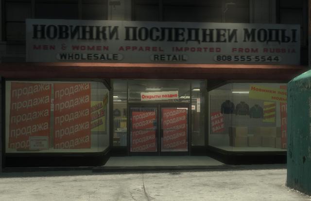 Archivo:Russianshop.PNG