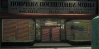 Russian Shop
