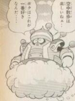 CloudIkehara.jpg