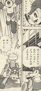 RushCoil-Ikehara