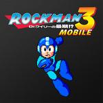 Rockman 3 Mobile