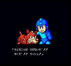 Mega Man y Rush decididos a ir por Mr. X