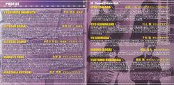ZXGIGAMIX - Booklet 13 & 14