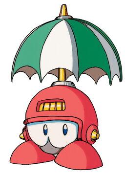 Umbrella Guard