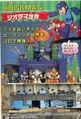 Diorama-world-1.jpg