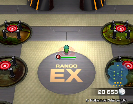 Archivo:Terminal Rango EX.png