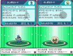 Lucario y whimsicott-pc.png