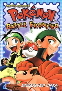 Archivo:Manga Pokémon Battle Frontier.png