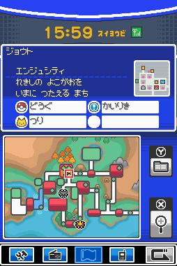 Archivo:Función Mapa del Pokégear.png