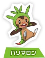 Chespin (The Band of Thieves & 1000 Pokémon)