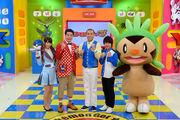 Pokémon Get TV Miembros