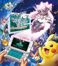 Evento de Diancie en Pokémon XY.png
