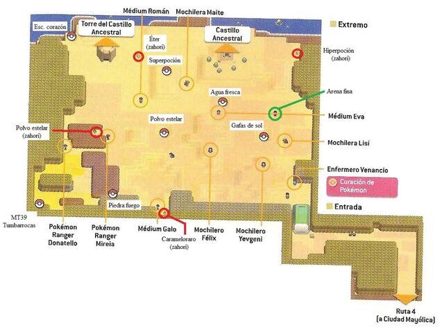 Archivo:Zona Desierto.jpg