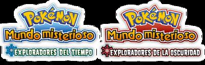 Logo de la saga
