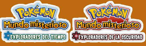 Archivo:Logos de MM2.png