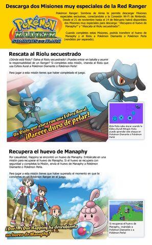 Archivo:Anuncio misiones especiales Pokémon Ranger Sombras de Amlia- Huevo de Manaphy y Riolu con esfera aural.jpg