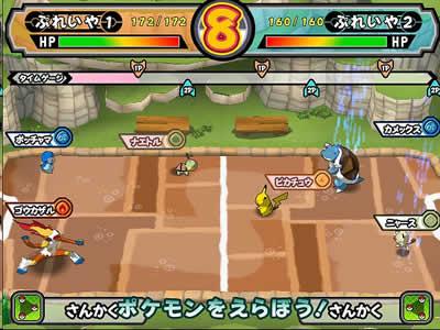 Archivo:Battrio battle.jpg