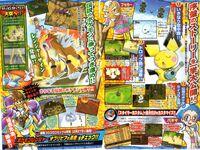 Primer scan de Pokémon Ranger 3