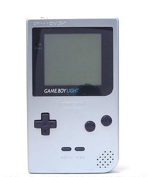 Archivo:Game-boy-light.jpg